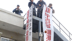 banner 148*82