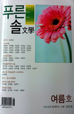 thumbnail 148*82