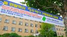 banner 133*73