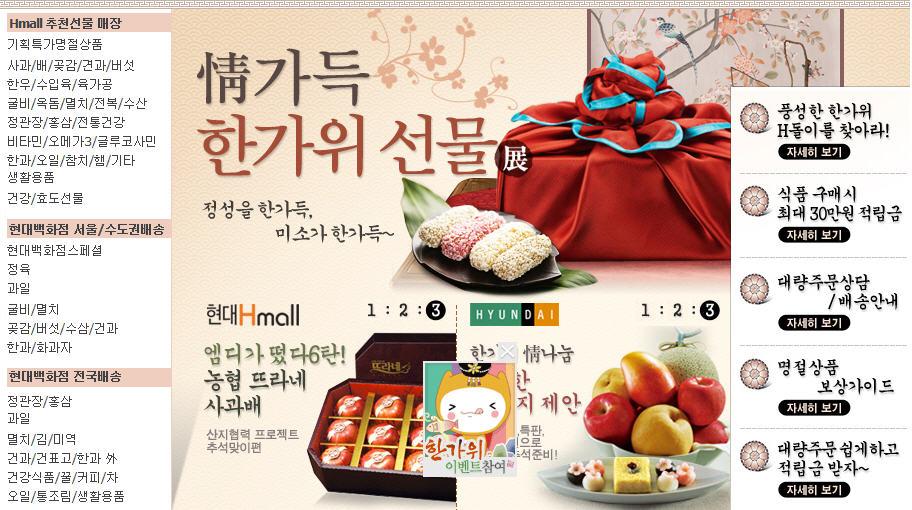 충북과 나의 연결고리 '충북일보'